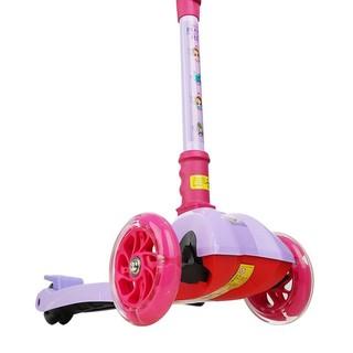 迪士尼(Disney)滑板车儿童2-12岁闪光踏板车可折叠升降加宽四轮滑滑车 紫色苏菲亚-82.5cm升级豪华款 *2件