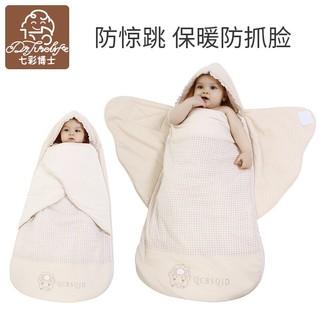 七彩博士 婴儿睡袋秋冬 新生儿抱被 *3件