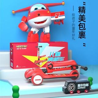 超级飞侠滑板车儿童单脚滑1-3岁以上宝宝2-6-8小孩踏板滑滑溜溜车