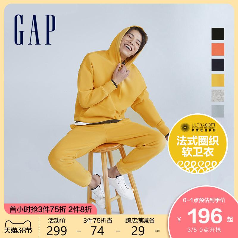 Gap男裝法式圈織軟衛衣826068 2021春季新款潮男休閑寬松連帽衫