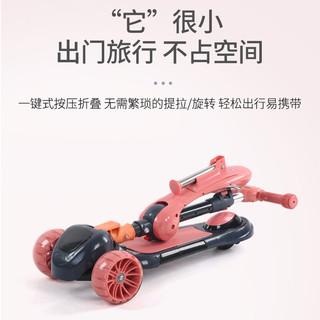 滑板车儿童可坐可折叠脚踏车防侧翻音乐闪光玩具车三档可调