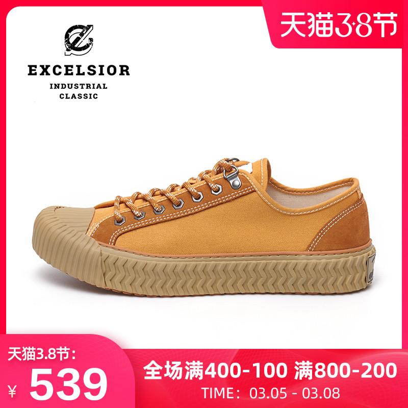 EXCELSIOR餅干帆布鞋女2020年新款韓國潮流百搭休閑鞋男 官網正品