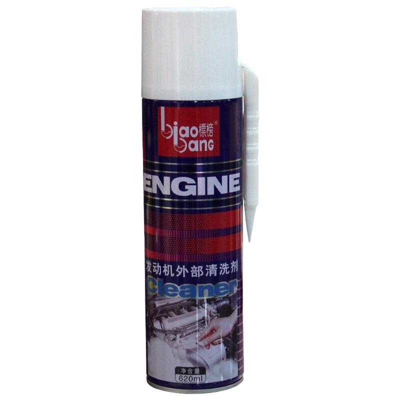 標榜(BIAOBANG)B-1571 發動機外部清洗劑(帶小刷) 發動機外表清洗劑 車表面