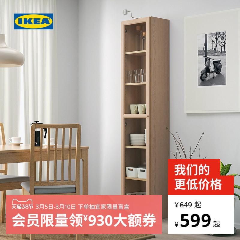 IKEA宜家BILLY畢利OXBERG奧克伯書柜帶玻璃門現代落地書架