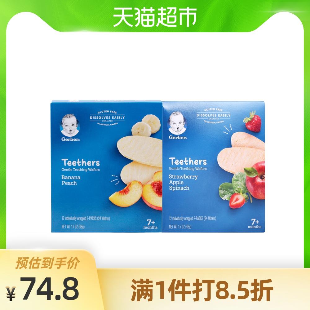 美國 Gerber 嘉寶蘋果草莓菠菜+桃子香蕉米餅96g