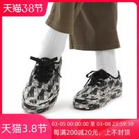 烽火严选Vans x Opening Ceremony 联名男女帆布鞋 VN0A348A43M