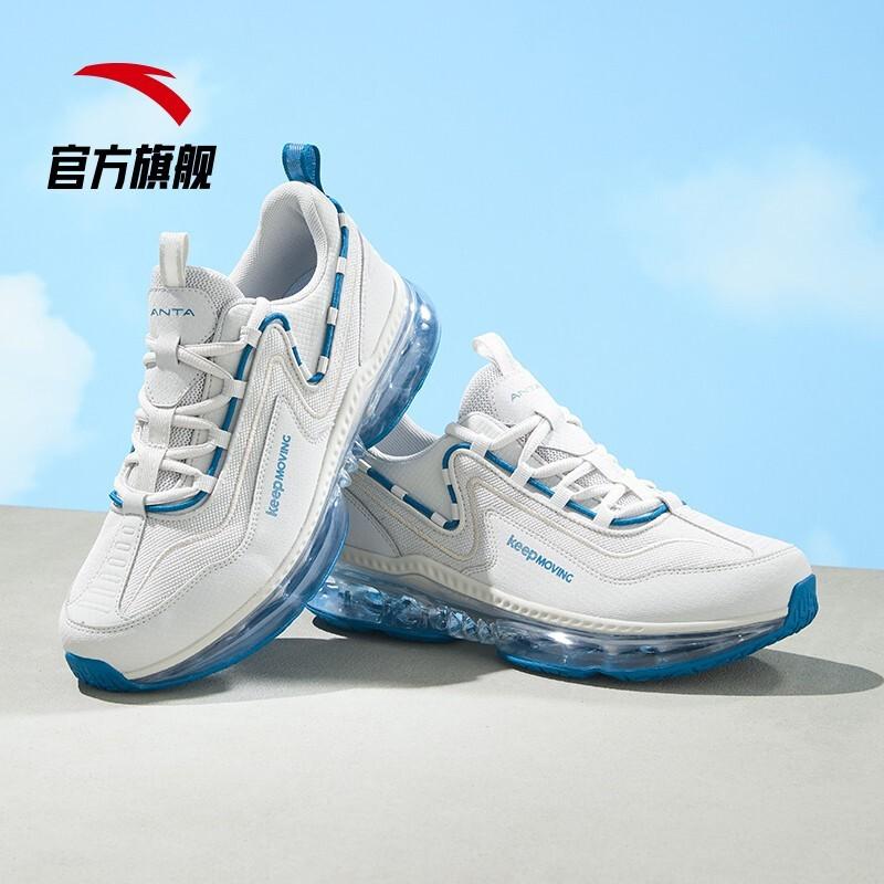 ANTA 安踏 912025502 男子跑鞋