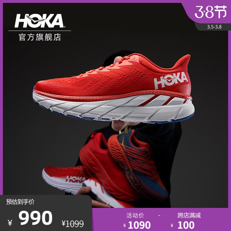 HOKA ONE ONE男克利夫頓7減震公路跑步鞋Clifton7防滑輕便運動鞋