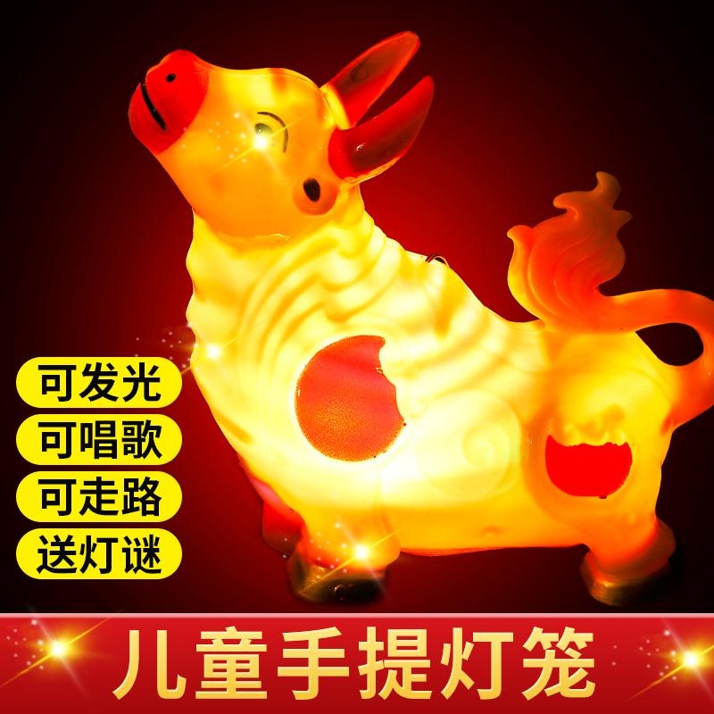 元宵節2021新款燈籠兒童手提電動發光牛年過年春節生肖玩具燈籠