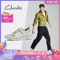 女神超惠买、促销活动:天猫 clarks官方旗舰店 38节