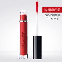 促销活动:唯品会 美妆个护品牌红包专场