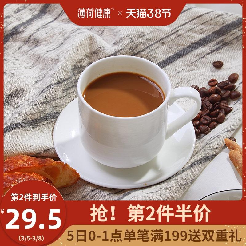 薄荷健康咖啡蛋白饮速溶咖啡粉燃冲饮早餐饮16袋/盒