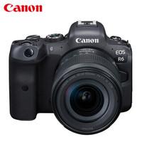 佳能(Canon)EOS R6 微单套机 全画幅 4K视频拍摄 实现8级双防抖(机身X镜头