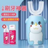 京东PLUS会员 : 小犀牛儿童电动牙刷U型口含式洁牙仪 小犀牛定制版