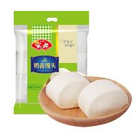 安井 奶香馒头1kg (48只)早餐食材 牛奶馒头 儿童口味 早茶点心 *7件