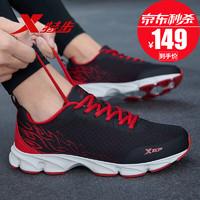 特步男鞋运动鞋男休闲跑步鞋2021年春季新款 黑红/网面(店长推荐) 41 *2件