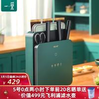一觅消毒柜智能刀筷子架柜全自动紫外线烘干除菌机 砧板菜板家用小型厨房置物架 K1
