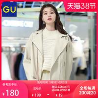 促销活动:天猫 GU 极优 3.8节狂欢大促~