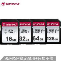 创见(Transcend)SD存储卡U3 C10 V30 95M/S 佳能索尼尼康单反微单相机内存卡 300S系列 4K高清摄录 256GB