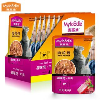Myfoodie 麦富迪 全阶段猫湿粮 猫咪恋牛肉味85g*12袋 *3件