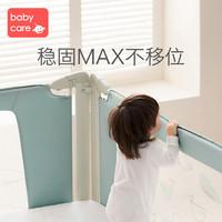 babycare婴儿床围栏宝宝床护栏防护栏软包儿童防摔安全升降挡布 *3件