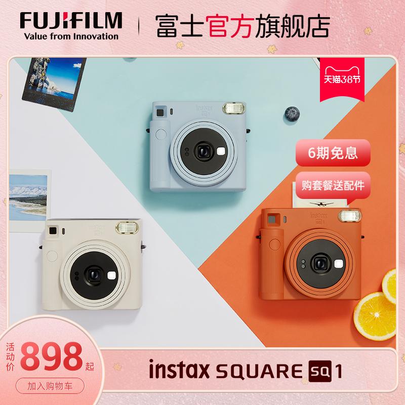 Fujifilm/富士 instax SQUARE SQ1 一次成像方形相机立拍立得 sq1