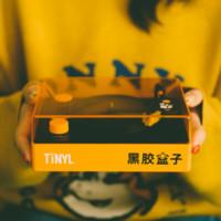 黑胶唱片机 黑胶盒子 北海怪兽迷你唱片机LOOP蓝牙小音响复古音乐七夕礼 黑胶盒子联名 没有含唱片