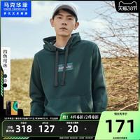 促销活动:天猫 MARK FAIRWHALE 马克华菲 3.8节狂欢大促~