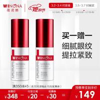 促销活动:京东 敏感肌美妆专场促销
