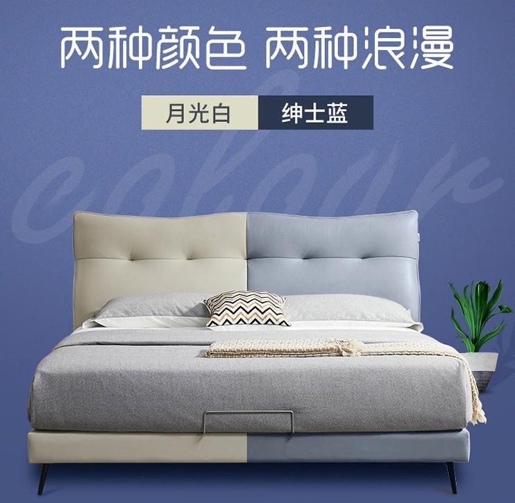 ZUOYOU 左右家私 DR102 意式輕奢真皮實木軟床 單獨皮床 1.8*2m