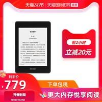【日版】Kindle Paperwhite4 电子书阅读器亚马逊电纸书 墨水屏 标配 黑色 防水溅