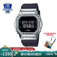 卡西欧G-SHOCK GM-5600时尚运动防水男表石英手表 GM-5600-1PR 200米防水