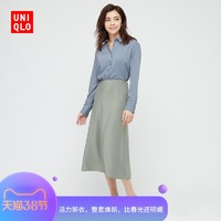 UNIQLO  433282 女士半身裙