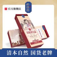 贞格格上海故事珍珠膏国货老牌雪花膏礼盒女人补水保湿面霜套装