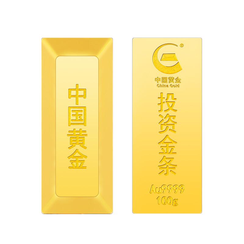 中國黃金 Au9999黃金梯形投資金條100g