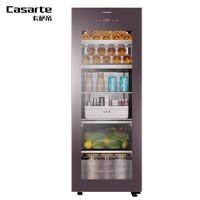 卡萨帝(Casarte) 190升双温区智能保鲜冰吧 茶叶饮料储藏柜客厅保鲜柜LC-190WSCTU1