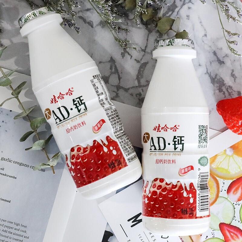 娃哈哈 AD钙奶220g*4瓶含乳饮品学生早餐奶 娃哈哈AD钙奶(草莓)220g*4瓶