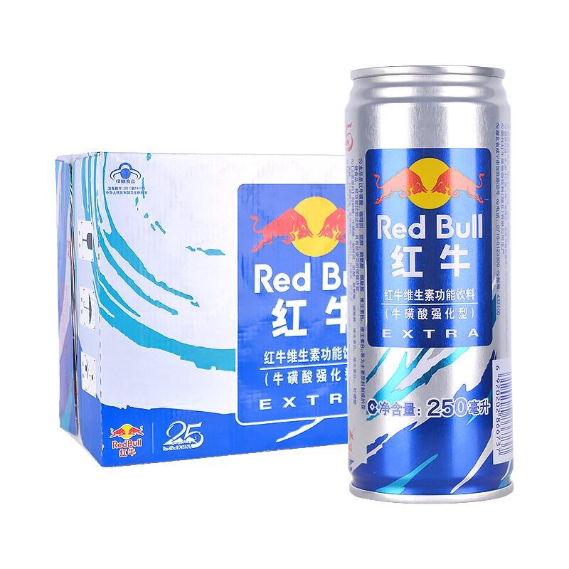红牛 Red Bull 维生素功能饮料 能量型饮料 24罐红牛整箱 蓝色高罐强化型250ml*24罐