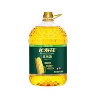 长寿花 玉米油  5.436L