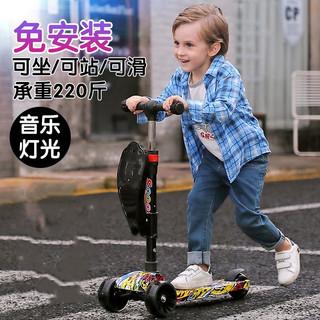 宝宝滑板车儿童智扣Y幼儿可坐可骑三合一平衡车单脚滑滑车