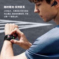 努比亚 智能手表柔性屏eSIM独立通话男士运动watch手环健康监测