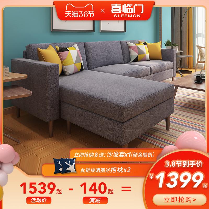 喜臨門 北歐可拆洗布藝沙發 單人雙人三人位沙發 小戶型懶人沙發