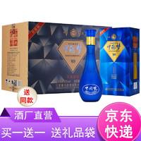 龙瓷中国白酒梦M9整箱52度浓香型白酒原浆酒