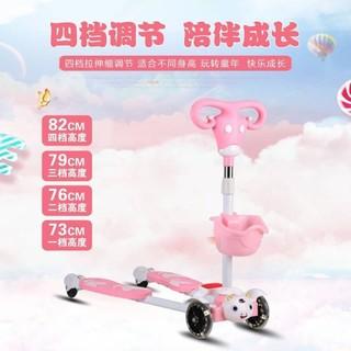 买一发二‼️儿童滑板车蛙式剪刀车双脚妞妞车扭扭车踏板平衡滑板剪刀四轮溜溜滑滑车