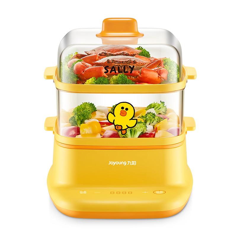 九陽電蒸鍋多功能家用智能保溫早餐機小型自動斷電蒸籠多層蒸菜鍋