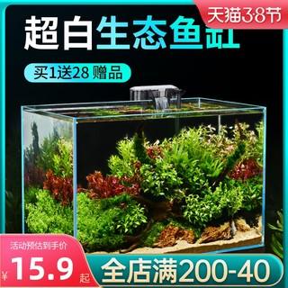 超白鱼缸玻璃桌面客厅生态小型斗鱼金鱼乌龟缸造景懒人养鱼水草缸 *7件
