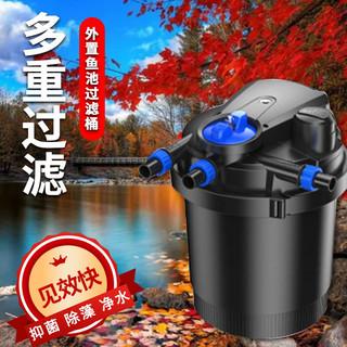 森森鱼池过滤器大型鱼缸外置过滤桶水池循环过滤锦鲤鱼池过滤设备