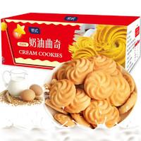 帝式网红奶油鸡蛋曲奇奶油饼干400g整箱装