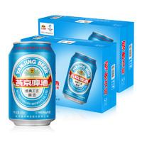 燕京啤酒 11度蓝听清爽黄啤酒330ml*24听*2箱 整箱