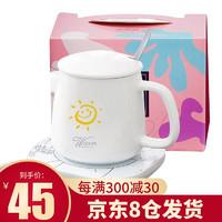 恒温杯55度暖暖杯陶瓷实用咖啡杯垫 三八节38三八妇女节员工年会奖品商务礼品送客户